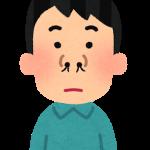 ekibana(エキバナ)で女子が鼻毛脱毛してきたよ 鼻毛脱毛体験記